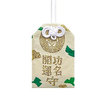 YANGFAN Blessing Defensive Embroidery Pendant