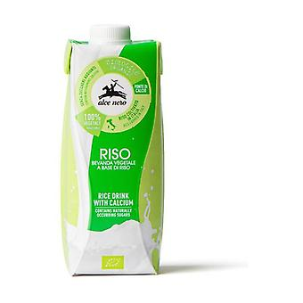 Organic rice vegetable drink None