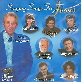 Sjunga sånger för Jesus - sjunga sånger för Jesus [CD] USA import