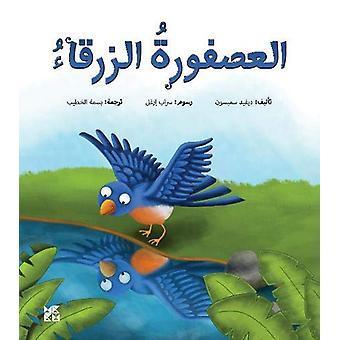 Blue Bird by David Simpson - 9789927129421 Book