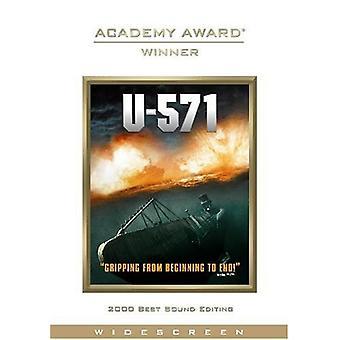 U-571 [DVD] USA import