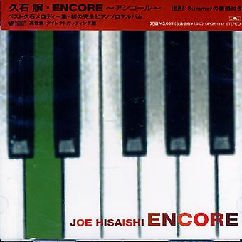 JO Hisaishi - importation USA Encore [CD]