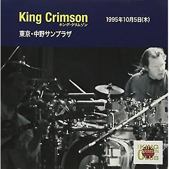 King Crimson - Collector's Club: Live Tokyo 1995.10.5 [CD] USA import