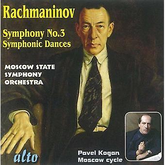 S. Rachmaninoff - Rachmaninov: Sinfonía nº 3; Danzas sinfónicas [CD] USA importar