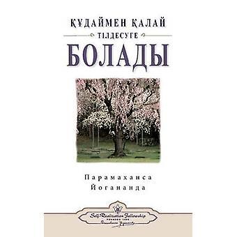 How You Can Talk With God Kazakh by Yogananda & Paramahansa