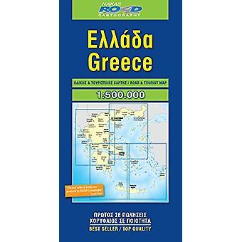 Greece - 2015 - 9789604489565 Book