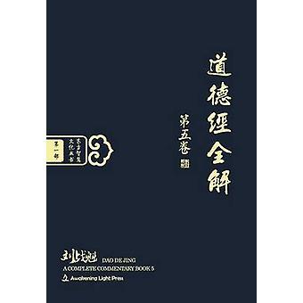 DAO de Jing A Complete Commentary Book 5 Oriental Wisdom Series Volume 1 by Liu & Zhankui