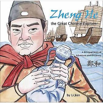 Zheng He The Great Chinese Explorer by Jian & Li