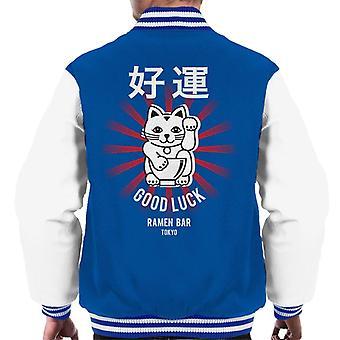 The Ramen Clothing Company Good Luck Noodle Bar Tokyo Men's Varsity Jacket