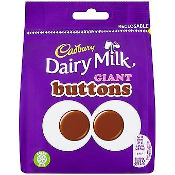 Cadbury Dairy Milk Giant Chocolate Buttons Bags
