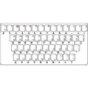 Adesivo adesivo adesivo lettera alfabeto computer Macbook Coreen Hangul