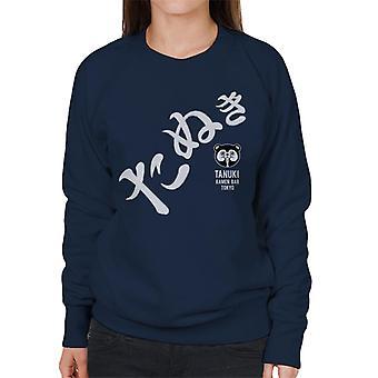 The Ramen Clothing Company Tanuki Noodle Bar Tokyo Women's Sweatshirt