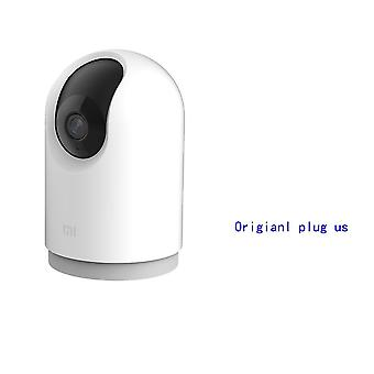 Original 360 Angle Smart Ip Camera Ptz Pro Gateway And Dual Frequency 5ghz Wifi