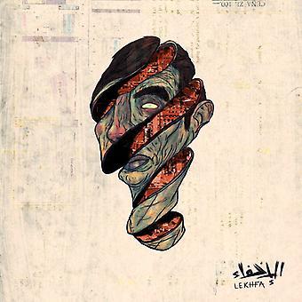 Maryam Saleh & Tamer Abu Ghazaleh & Maurice Louca - Lekhfa Vinyl