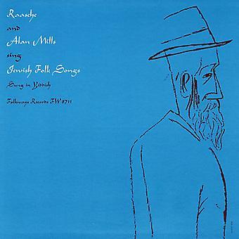 Raasche & Alan Mills - Raasche & Alan Mills sjunger judiska folkvisor [CD] USA import