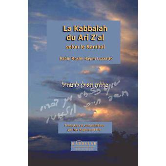 La Kabbalah du Ari Zal selon le Ramhal by Afilalo & Rabbi Raphael