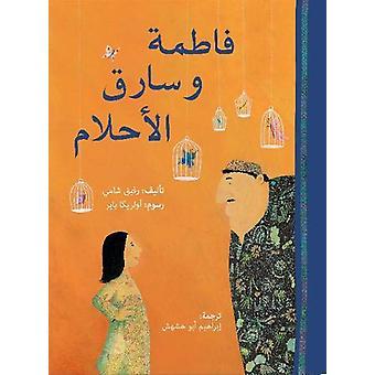 Fatima & the Dream Thief by Rafik Schami - 9789927119927 Book