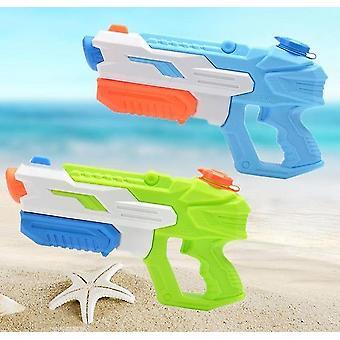 Long Range Large Capacity Squirt-gun- Bath/beach Toy