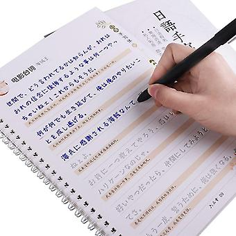Japanese Auto Dry Repeat Practice Book, 3d Groove Calligraphy Exercise Copy,