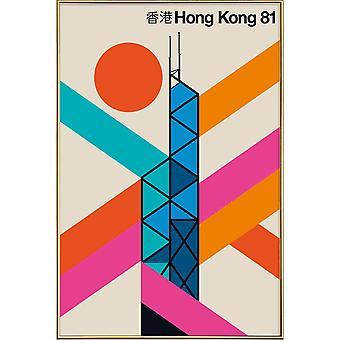 JUNIQE Print - Hong Kong 81 - Skyskrabere og skyskrabere Plakat i Farverige