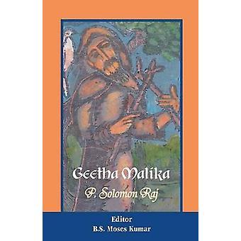 Geetha Malika by Raj & P. Solomon