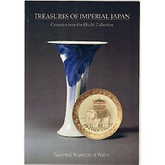 Treasures of Imperial Japan by Oliver Impey - 9781874780120 Book