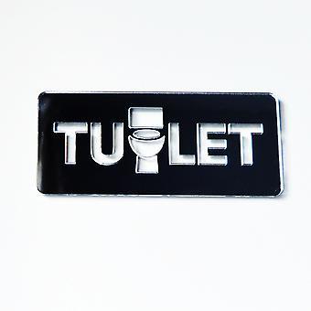 アルバニア-アゼルバイジャン トイレ ' アクリル ミラーのドアサインを不足しているユニークな TUALET