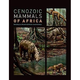 アフリカの新生動物哺乳類
