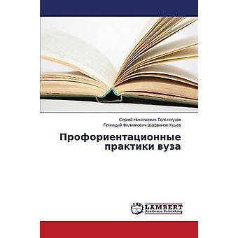 Proforientatsionnye praktiki vuza by Tolstoguzov Sergey Nikolaevich