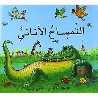Selfish Crocodile by Faustin Charles - 9789992142141 Book