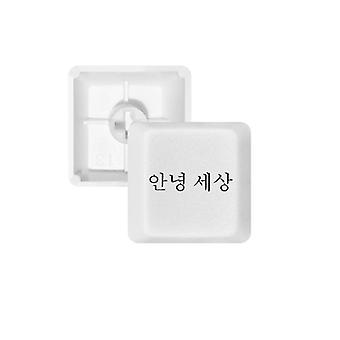 Korealainen keycap-näppäimistö