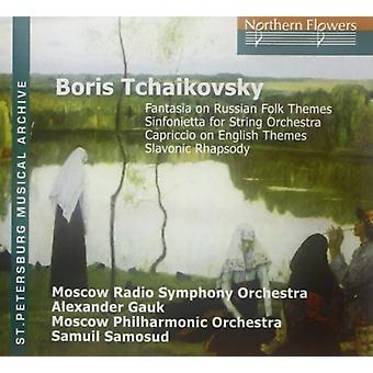 Alexand / Moscow Radio Symphony Orchestra - Boris Tchaikovsky - Early Works for Orchestra [CD] USA import