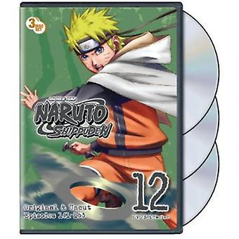 Naruto Shippuden Uncut-Set 12 [DVD] USA import
