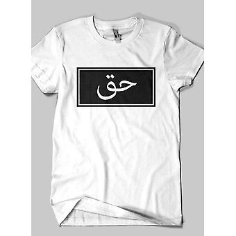 Haq islamic half sleeves t-shirt