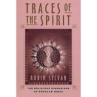 ロビン・シルバンの御霊の痕跡