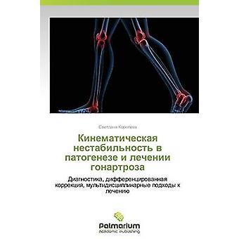Kinematicheskaya Nestabilnost V Patogeneze ich Lechenii Gonartroza von Koroleva Svetlana