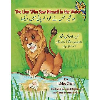The Lion Who Saw Himself in the Water EnglishUrdu Edition by Shah & Idries