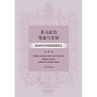 Duo Yuan Zheng Zhi Jue Zhu Yu Tuo Xie Ying Guo Nei Sheng Xing Zheng Zhi Yan Jin Mo Shi  xuelin by Li & Xiaoyuan