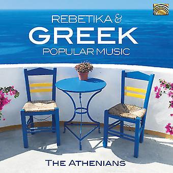 Rebetiko & Greek Popular Music [CD] IMPORTAción de EE.UU.