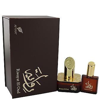 Riwayat El Oud Eau De Parfum Spray + Free .67 oz Travel EDP Spray By Afnan 1.7 oz Eau De Parfum Spray + Free .67 oz Travel EDP Spray