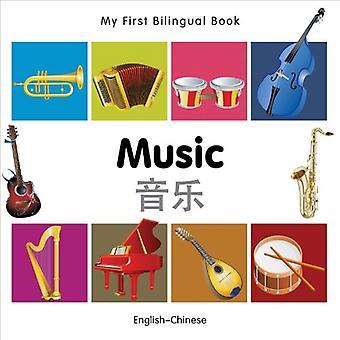 Min första tvåspråkiga bok - musik: Engelska-kinesiska