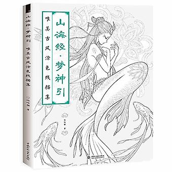 Creative Chinese Line Sketch Drawing Vintage Ancient Beauty Coloring Book