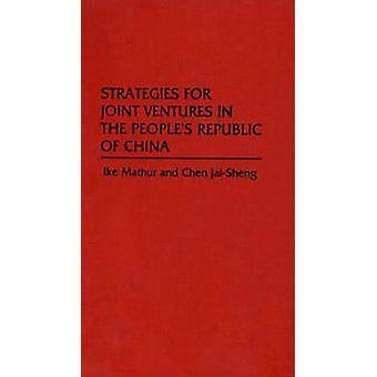استراتيجيات للمشروعات المشتركة في جمهورية الصين الشعبية بمأثور & إقبال