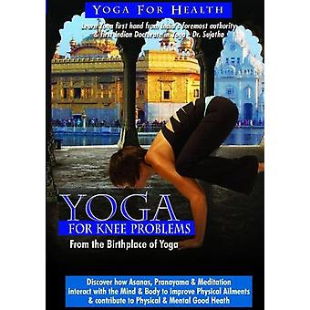 For Knee Problems [DVD] USA import