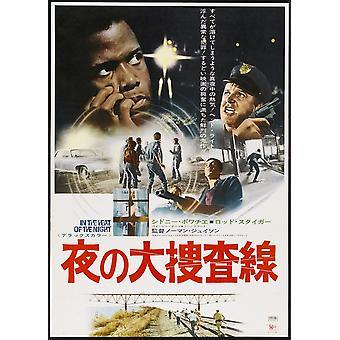 In de hitte van de nacht Japans Poster Top van links Sidney Poitier Rod Steiger 1967 film Poster Masterprint