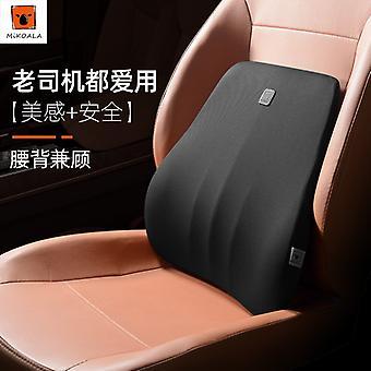 הגנה מפני מותניים לרכב גב זיכרון כותנה מושב גב המושב מותניים כרית מותניים וכריות תמיכה מותני