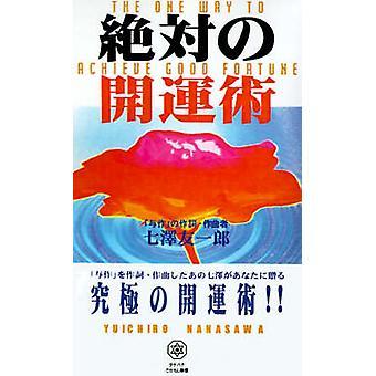 Der eine Weg zum Glück durch Nanasawa & Yuichiro