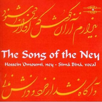 Omoumi/Bina - Song of the Ney [CD] USA import