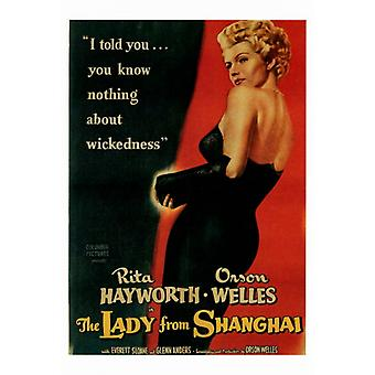 The Lady from Shanghai Movie Poster Print (27 x 40)