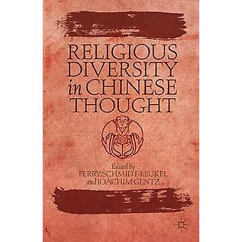 Religious Diversity in Chinese Thought by SchmidtLeukel & Perry
